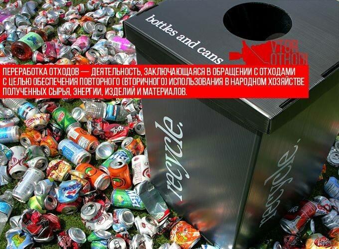Переработка отходов и мусора прибыльное занятие