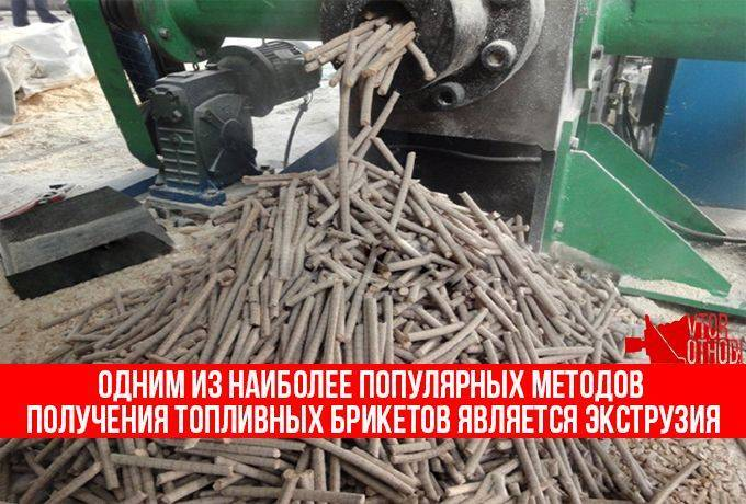 Переработка веток в опилки