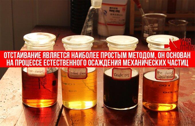 Переработка отработанного масла