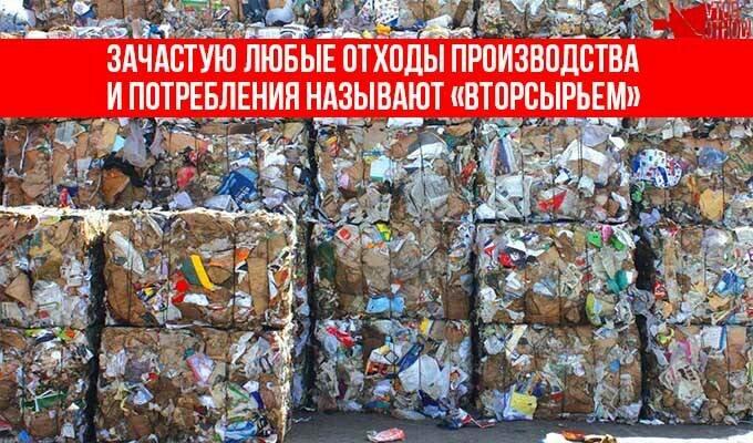 Машина по переработке мусора