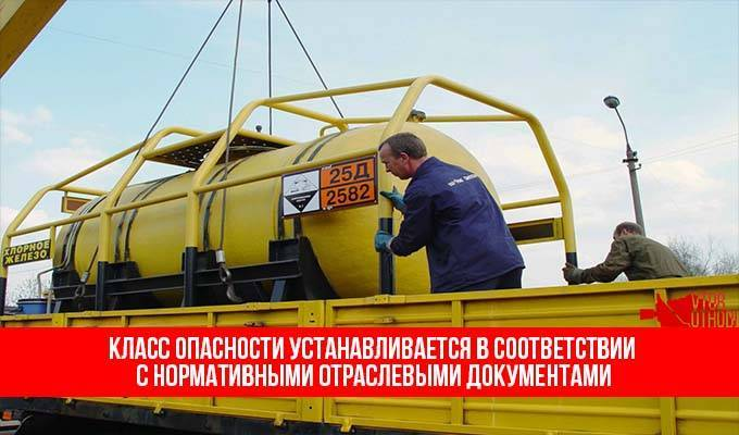 Для перевозки опасного мусора используют специально оборудованные транспортные средства