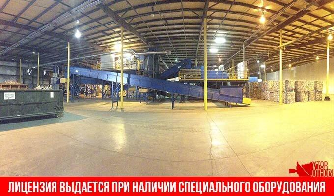 Производственное оборудование для переработки цветных металлов