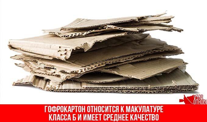 Сдаешь макулатуру и получаешь книгу куда сдать макулатуру ставрополь